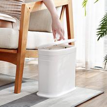 柏雅家用12L大容量分类塑料垃圾桶 干湿分类两用垃圾箱半自动简约