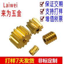 廠家直銷精密斜齒輪加工非標尺寸金屬齒輪按圖定做加工高品質包郵