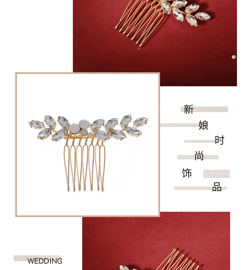 Simple small plug comb exquisite glass rhinestone plate hair accessories bride wedding dress head jewelry wholesale nihaojewelry NHHS229701