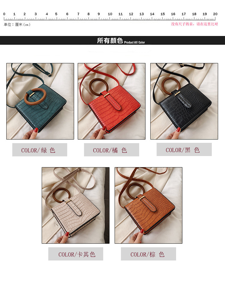 New ring handbag texture stylish simple small square bag wild shoulder messenger bag NHTC200520
