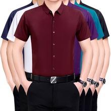20夏季新款男士桑蠶絲短袖襯衫商務休閑純色職業翻領襯衣男代發