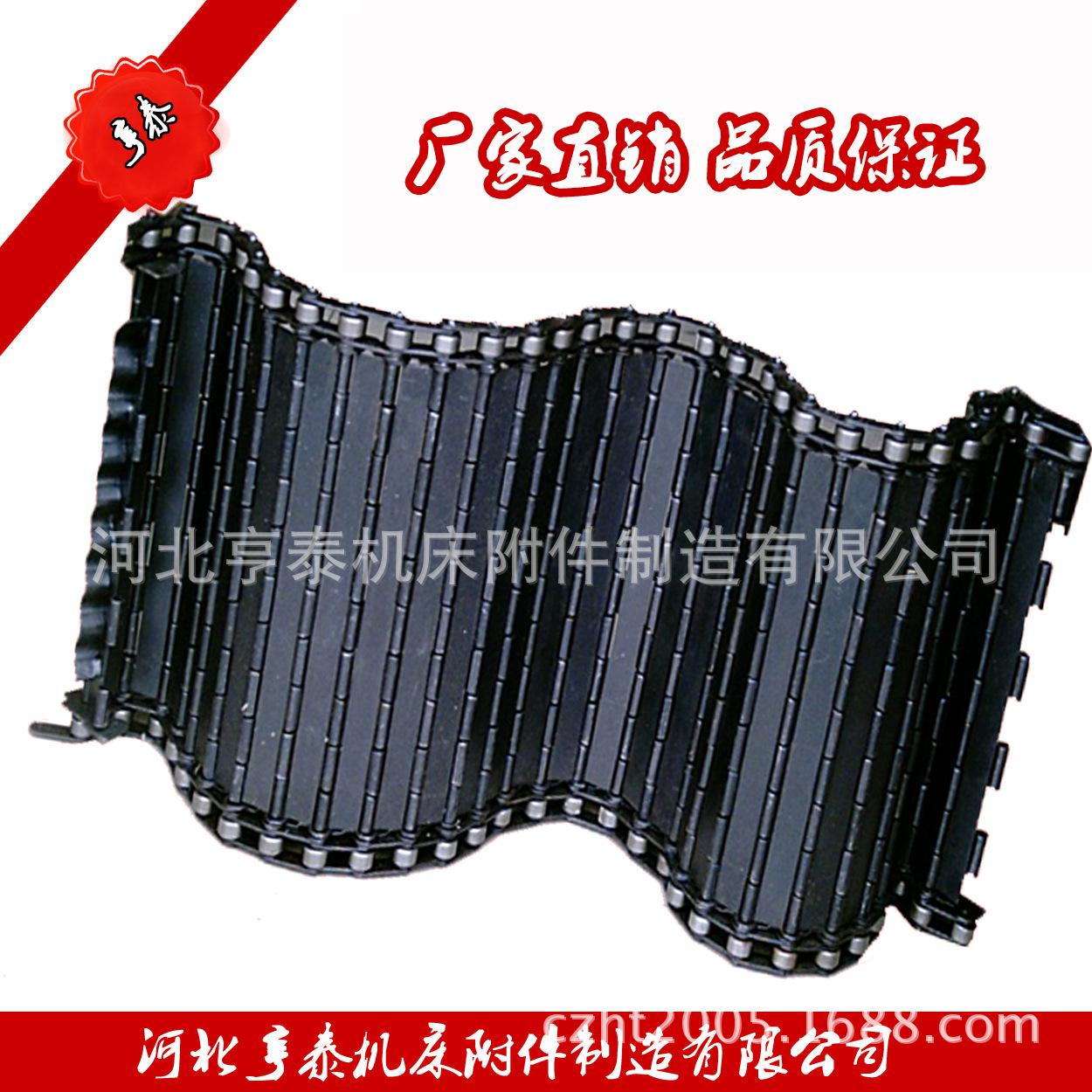 【链板】厂家直销机床磁性不锈钢链条 滚子链 钢板刮板式排屑链条