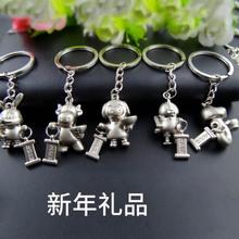 十二生肖钥匙扣厂家创意生肖钥匙扣鼠年广告商场促销赠送小礼品