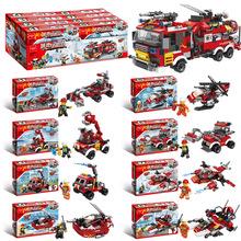 跨境兼容乐高拼装积木8合1城市消防队DIY小颗粒儿童益智玩具赠品