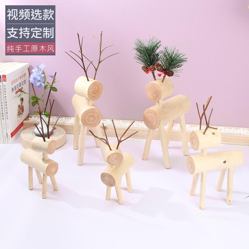 原木创意民宿小鹿摆件ins北欧风家居装饰工艺品客厅书房桌面摆设