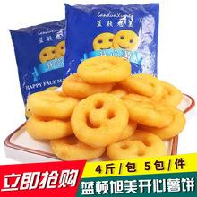 开心薯笑脸薯 油炸薯条 土豆薯饼儿童零食半成品冷冻