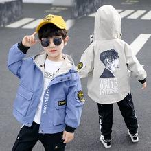 男童夹克春秋款外套2020新款洋气儿童装上衣韩版帅气潮冲锋衣批发