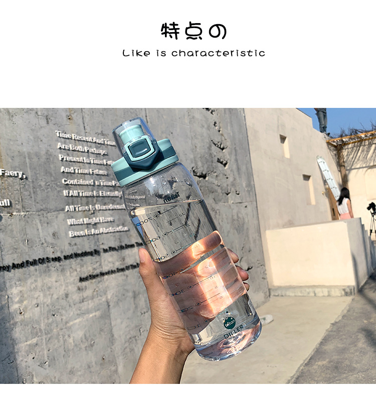 Korean fashion transparent handle drop-resistant plastic water cup with extra large capacity portable car sports bottle NHtn203952