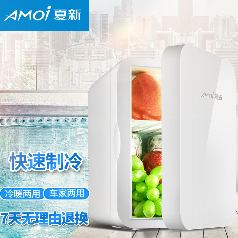 Amoi/夏新6L迷你冰箱小型家用宿舍单门式制冷车家两用车载电冰箱