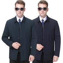 2020冬季男款蚕丝棉服正品中年时尚商务休闲轻薄厚款外套一件发