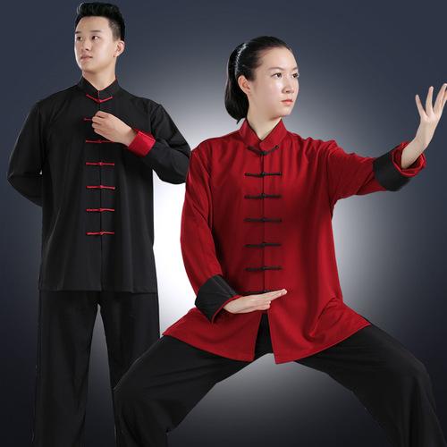 Taichi kungfu clothing  bruce lee chinese kungfu Tai ji quan training clothes men's martial arts clothes performance clothes taichi clothes