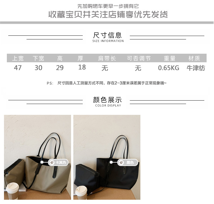 large-capacity portable canvas fashion handbags  NHLH273412