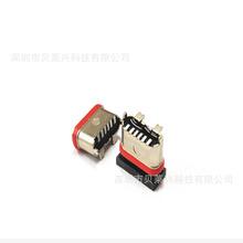 Type-C 6P 立贴 防水母座 锌合金外壳 180度立式贴片SMT IPX7