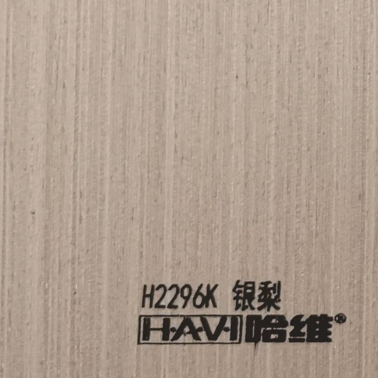 工厂商业空间定制酒店装饰kd板科定木饰面uv免漆木皮饰面板