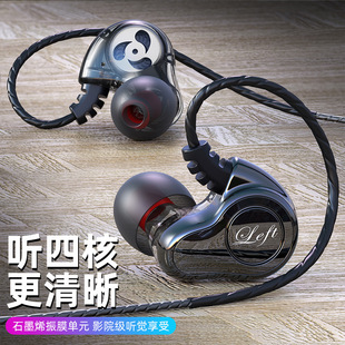 Factory Outlet Sports Headphones, Wired Headphones, Dual Motion Headphones, In-Ear Headphones, Wire-Controlled In-line Headphones