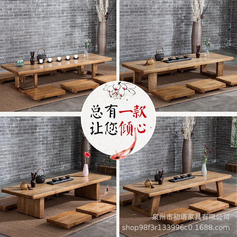 榻榻米桌子长条炕桌实木矮桌日式榻榻米茶几飘窗桌禅意茶桌地桌