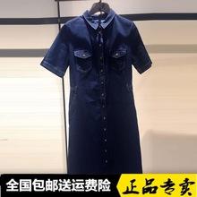 职业阿玛施女装2020新款正品国内代购春秋装短袖牛仔外套连衣长裙