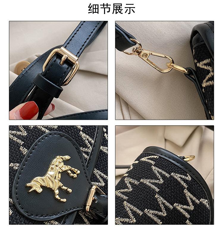 fashion shoulder messenger bag saddle bag for women NHJZ263267