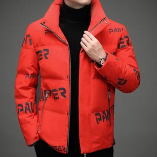 New men's 2020 autumn and winter casual men's down jacket fashion urban warmth youth thickened stand-up collar jacket