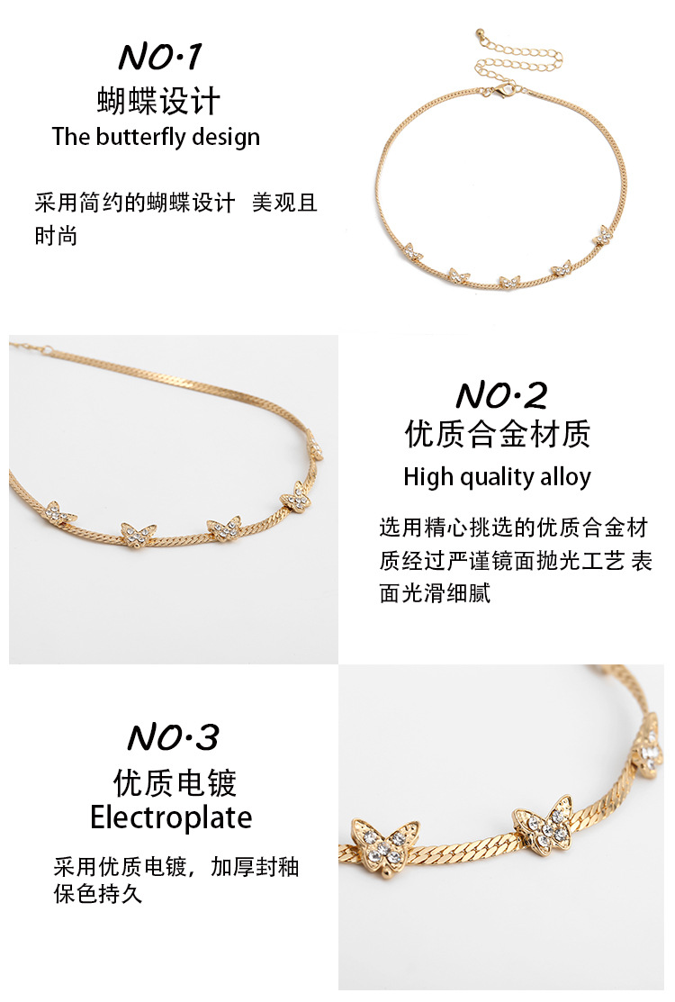 fashion jewelry micro-set fashion geometric single-layer necklace temperament short snake bone chain butterfly necklace wholesale nihaojewelry NHXR221318