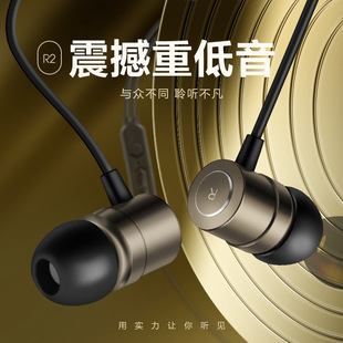 Mobile phone headset metal heavy bass Android wire control with microphone computer game universal in-ear call factory boxed