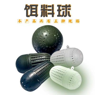 货源饵料球 塑料蚯蚓盒 诱饵球虾料球夜光饵料球 捏不烂饵料球 鱼饵球批发