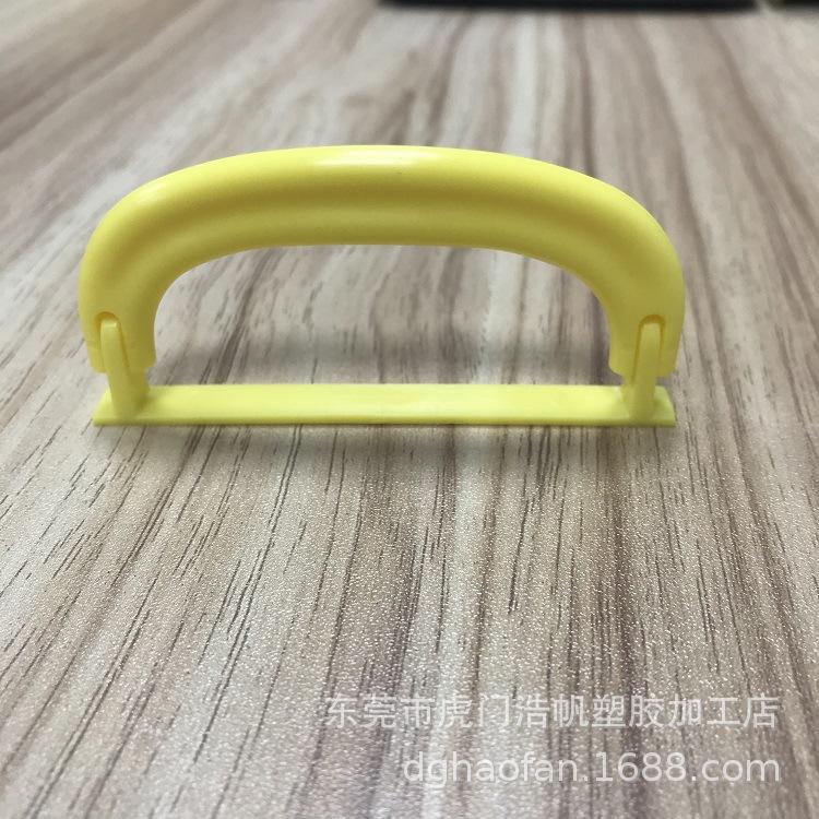 纸板书塑料把手工厂直销儿童故事书提手优质卡书黄色塑胶手提扣