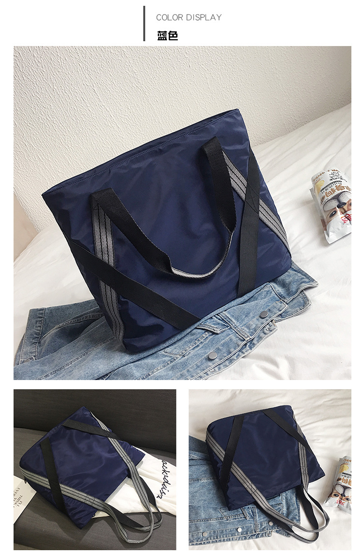 new trendy Korean fashion casual largecapacity simple bag  NHJZ316077