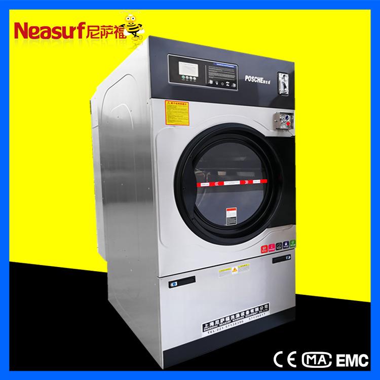 尼萨福电加热35kg衣服衣物宾馆医院小型工业烘干机自动烘干机