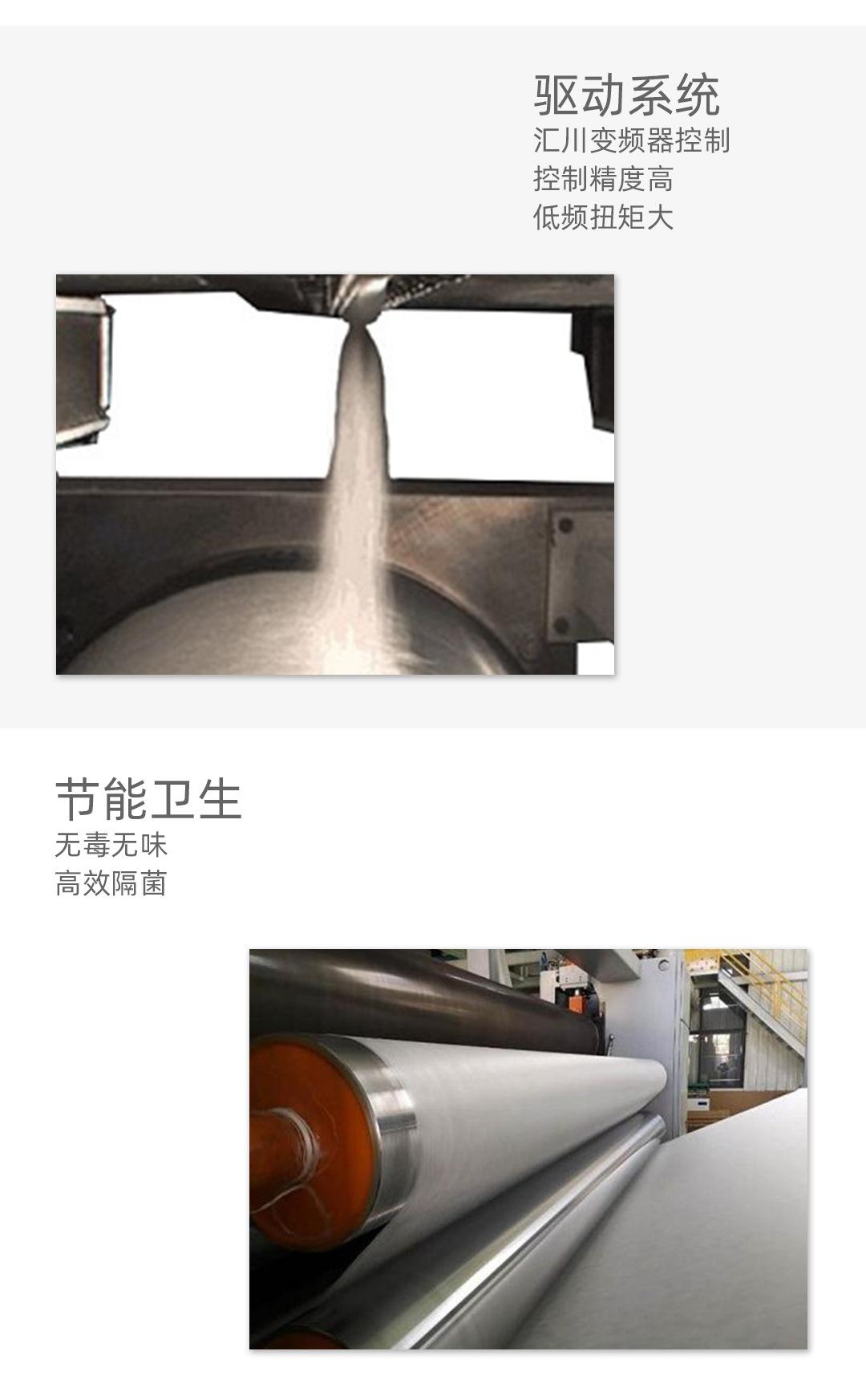 口罩机器_熔喷布设备设备熔喷布生产线熔喷布口罩机器熔喷布