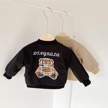 冬季童装新款韩版中小童加厚棉服夹克洋气背后小熊棉服儿童上衣潮
