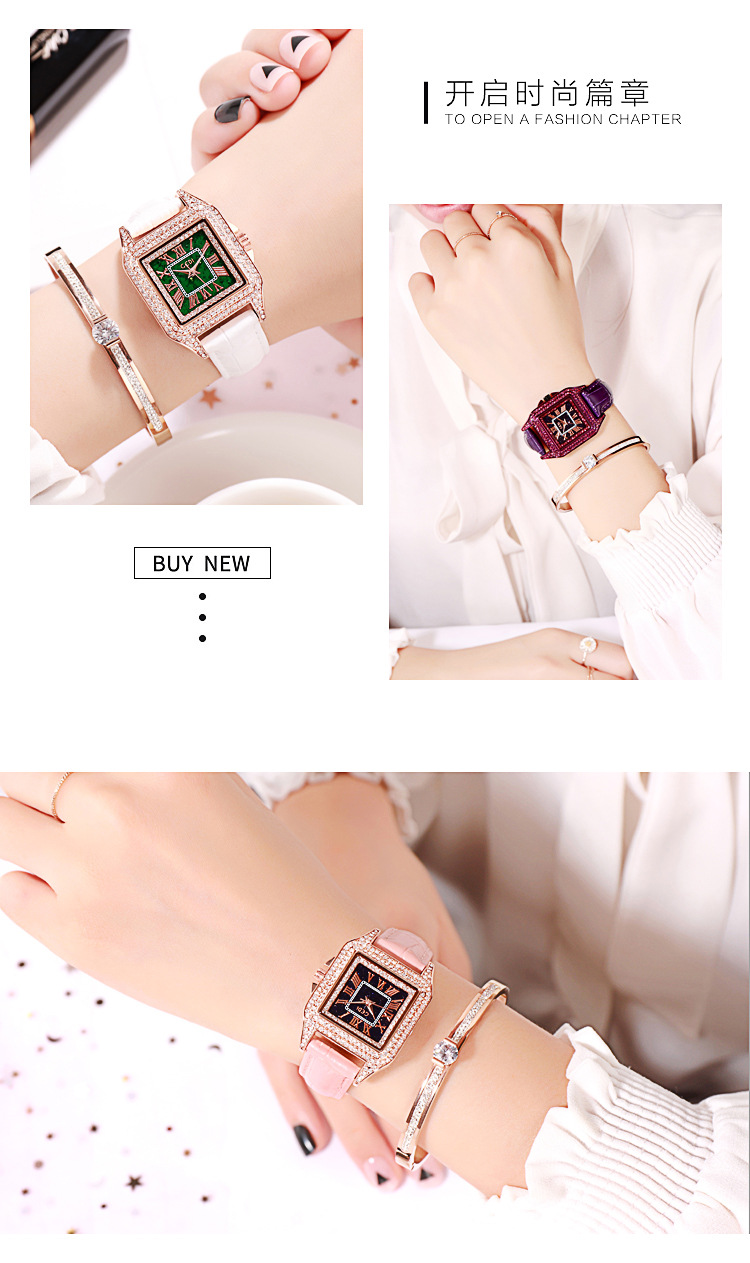 retro fashion square diamond waterproof quartz watch  NHSR285320