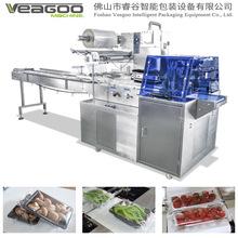 柯田VT-280W全自动袋装枕式托盒水果  防雾膜蔬菜包装机 现货供应