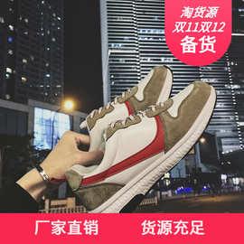 2018春装新款男士休闲鞋男舒适耐磨运动鞋韩版学生板鞋潮