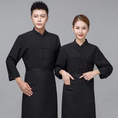 Chef overalls Custom printed logo high style cotton hemp breathable long sleeve chef clothing pastry shop work clothes