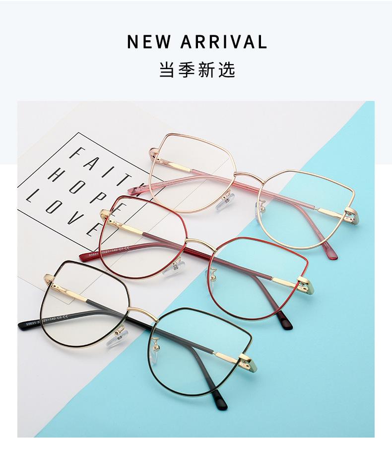 New big frame fashion female flat mirror trend frame glasses wholesale antiblue glasses NHFY227155
