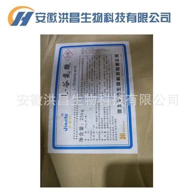 货源供应食品级L-谷氨酸 氨基酸系列 L-谷氨酸 欢迎选购批发