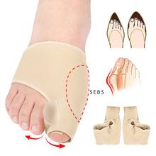 SEBS拇趾外翻矯正器日夜用矯形帶大腳骨矯正大拇指外翻腳趾矯正