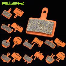 RISK山地自行车来令片多金属刹车片M8000XT油碟XTR刹车块M355 BB5