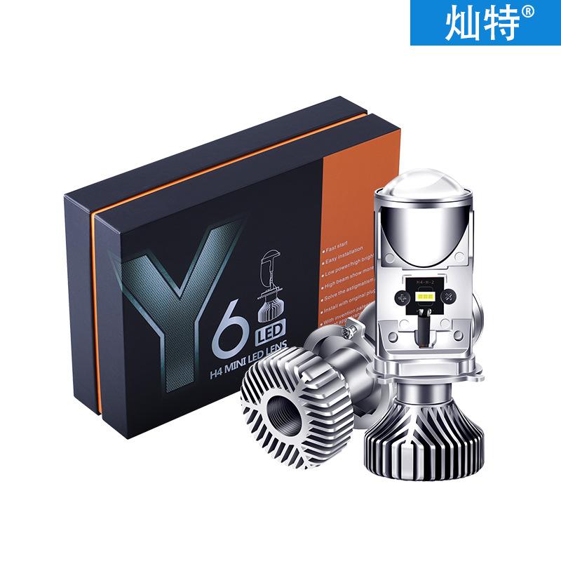 三色新款Y6S H4鱼眼灯透镜 汽车LED大灯 h4led 双光透镜 跨境专供