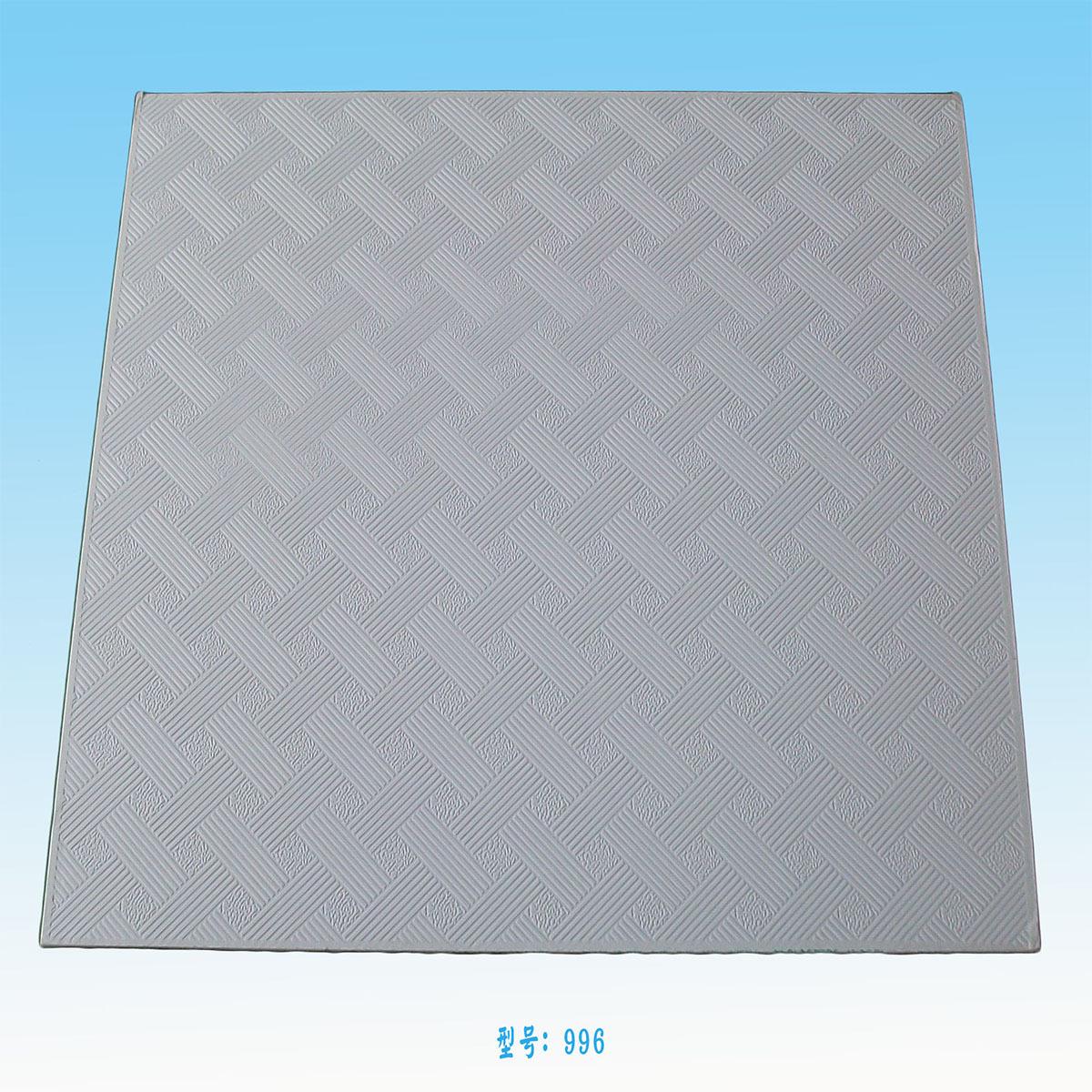 PVC覆膜石膏板 吊顶天花板 洁净板 贴面板 三防板 品质好又便宜
