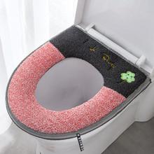 馬桶墊坐墊圈家用通用兩件廁所防水加厚罩可愛坐便器套拉鏈式冬季