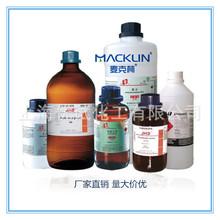 鄰苯二甲酸氫鉀, PT 基準試劑   50G