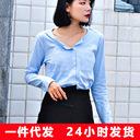 Áo thun nữ thời trang, phối họa tiết trẻ trung, màu sắc trang nhã