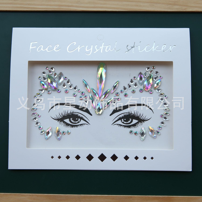 跨境厂家钻石贴脸贴钻脸部钻贴速卖通脸钻  gems sticker