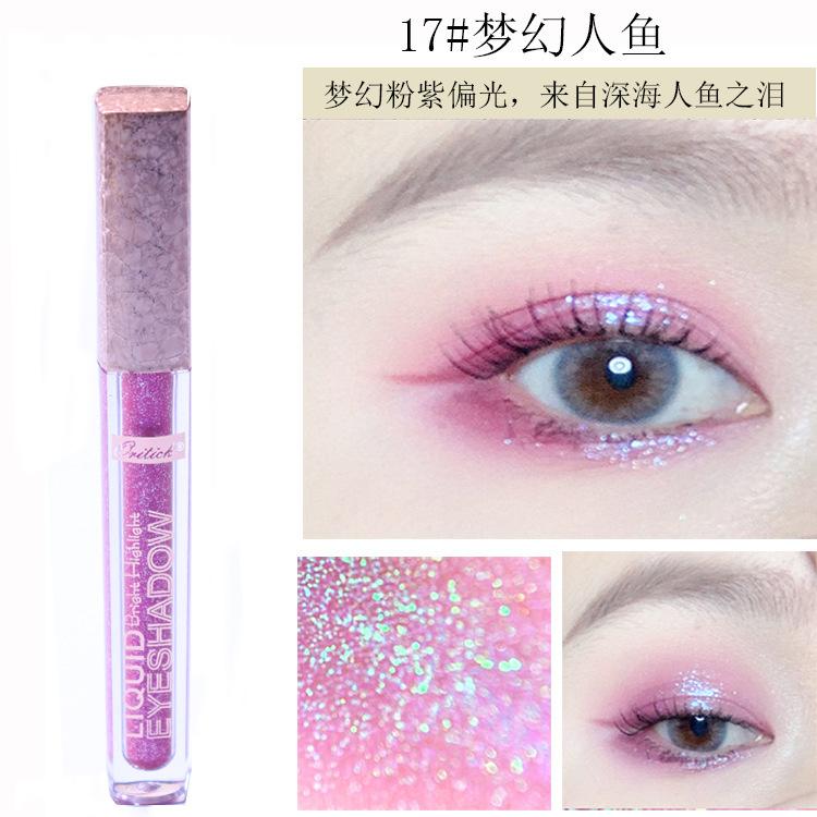 奥伦提珠光爆闪金葱液体眼影彩色亮晶晶亮片12色眼线液厂家直销