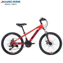 中国风青少年儿童自行车山地越野单车轻便减震男女学生变速