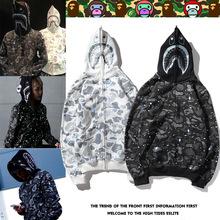 秋冬季潮牌BAPE鯊魚星空迷彩嘻哈連帽衛衣百搭男女情侶裝開衫外套