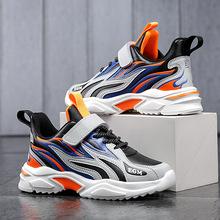男童鞋2020年秋冬款新款儿童运动鞋子男孩老爹鞋皮面火炎跑步鞋潮