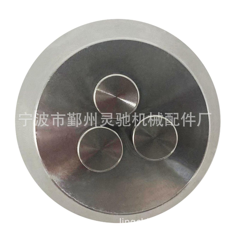 厂家生产各类外贸五金机械件-密封盖